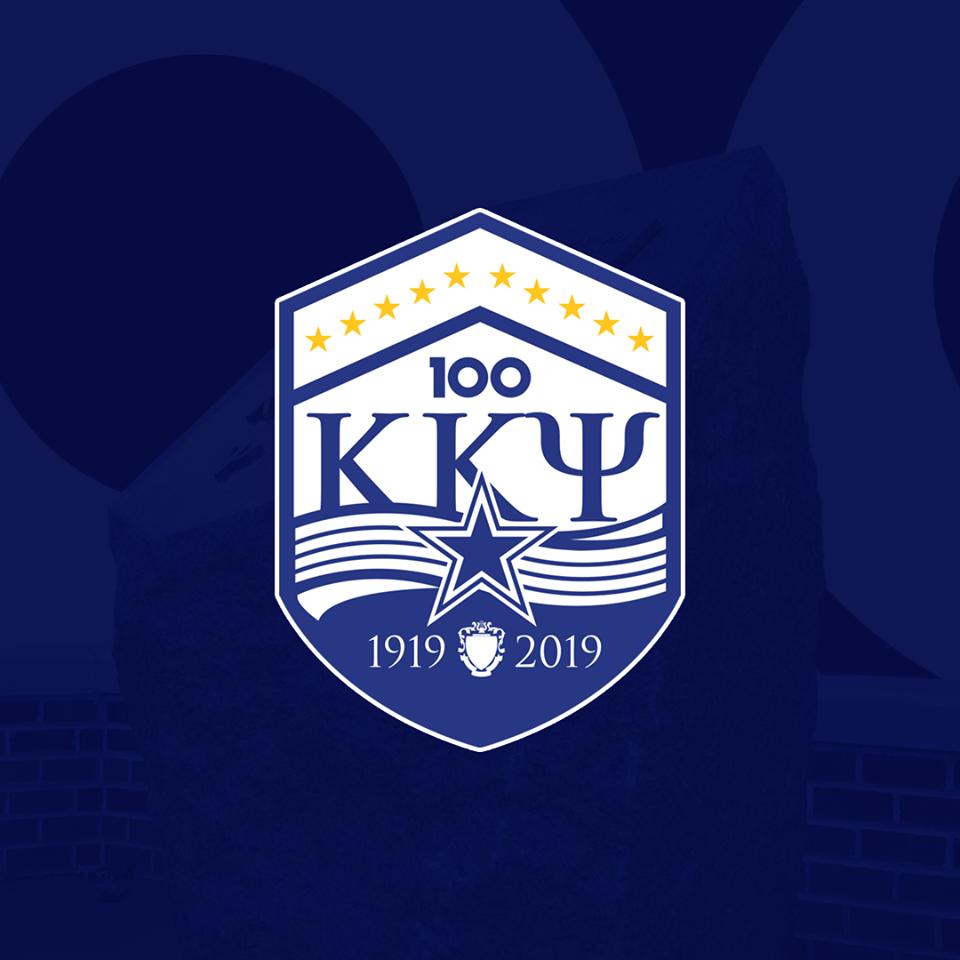 Kappa Kappa Psi Centennial Celebration