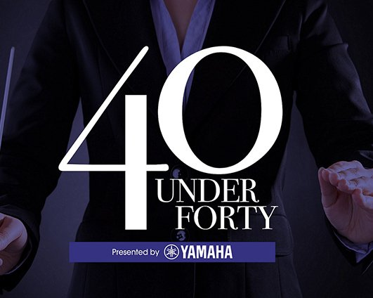"Yamaha Celebrates Excellence In Music Education With Inaugural Class of ""40 Under 40"""